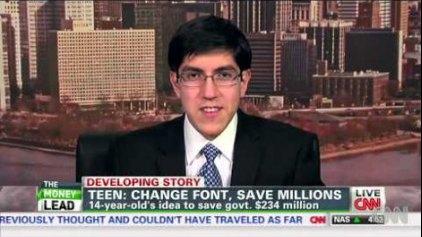 Ενας 14χρονος «βάζει τα γυαλιά» στην αμερικανική κυβέρνηση