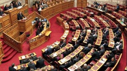 Καταψηφίστηκε η πρόταση μομφής κατά του Προέδρου της Βουλής
