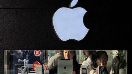 Έρευνα για το καθεστώς φορολόγησης της Apple