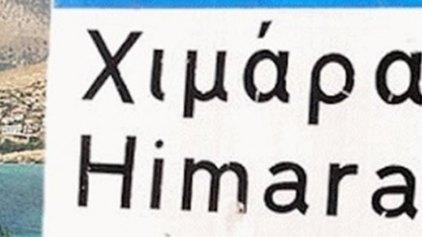 Φτιάχνουν σενάριο ανεξαρτητοποίησης της Χειμάρρας αλά Κριμαία!