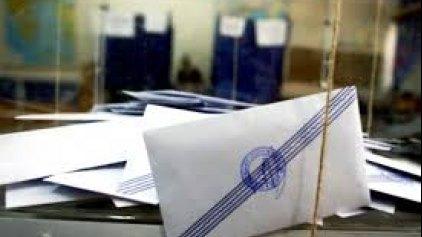 Οι σταυροί των υποψηφίων για Δημοτικά και Τοπικά Συμβούλια