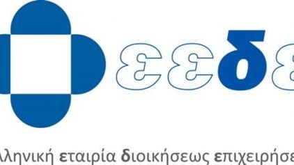 Εκπαιδευτικά Προγράμματα του Τμήματος Κρήτη της ΕΕΔΕ