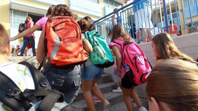 Νέα αλλαγή: Στις 11 Σεπτεμβρίου θα ανοίξουν τα σχολεία
