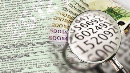 Πολύ σκληρό καθεστώς φορολόγησης στον Κώδικα Φορολογίας Εισοδήματος για το 2015