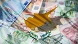 Κύπρος: Εγκρίθηκε η δόση των 84 εκατ. ευρώ από το ΔΝΤ