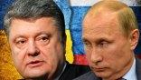 Ουκρανία και Ρωσία θα συνεργαστούν για κατάπαυση του πυρός
