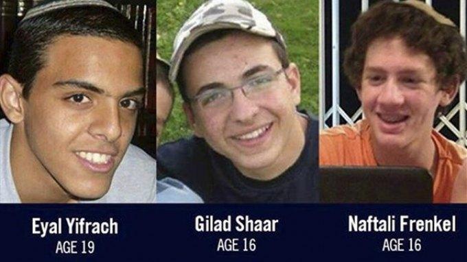Ισραήλ: Στη δημοσιότητα τηλεφωνική κλήση στην αστυνομία ενός εκ των τριών εφήβων