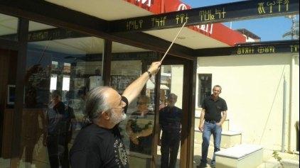 Στη Σητεία βρίσκεται το πρώτο κέντρο Αρχαιοαστρονομίας στην Ευρώπη