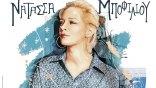 Σήμερα η Νατάσσα Μποφίλιου LIVE στην Ιεράπετρα