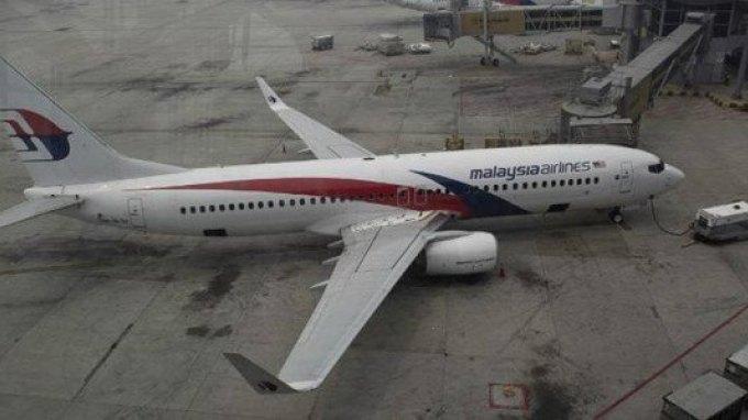 Νέο περιστατικό τρόμου για πτήση της Malaysia Airlines