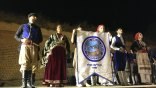 14ο πολιτιστικό αντάμωμα του Χορευτικού Ομίλου Χανίων