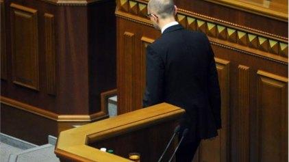 Ουκρανία: Δεν έγινε δεκτή η παραίτηση του πρωθυπουργού