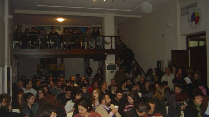 """""""Σχεδιασμός και κατοίκηση εν μέσω κρίσης"""" στα Ιδρύματα Καλοκαιρινού"""