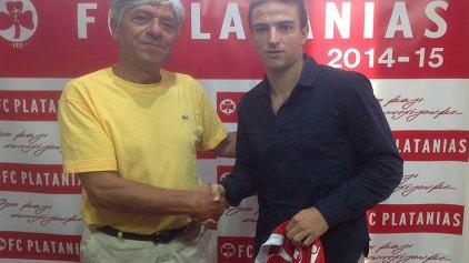 Ανακοίνωσε Λούκα Μιλούνοβιτς ο Πλατανιάς