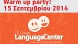4 υποτροφίες με έκπτωση 50% των διδάκτρων της τρέχουσας χρονιάς από το Language Center