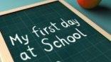 Πρώτη μέρα στο σχολείο: Ποιoς έχει περισσότερο άγχος το παιδί ή ο γονιός;