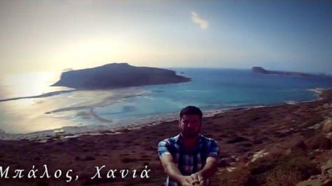 Η δική σας ματιά στον ... υπέροχο κόσμο που λέγεται Κρήτη!