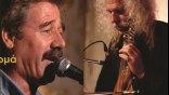 O Βασίλης Σταυρακάκης μαζί με τον Ross Daly για μια μοναδική συναυλία