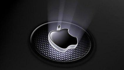 Πόρισμα-κόλαφος της Κομισιόν κατά της Apple