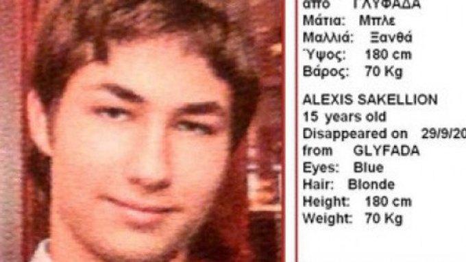 Βρέθηκε ο 15χρονος Αλέξης