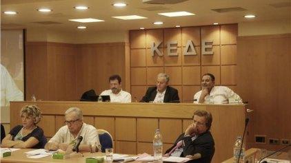 Αρνείται τον επανέλεγχο των συμβάσεων η ΚΕΔΕ