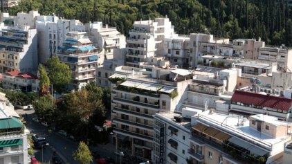 Προσφυγή κατά του ΕΝΦΙΑ από τον Δικηγορικό Σύλλογο Αθηνών
