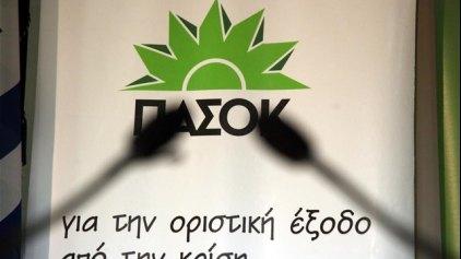 ΠΑΣΟΚ: Να κλείσει οριστικά κάθε συζήτηση με τρόικα για ομαδικές απολύσεις - lock out