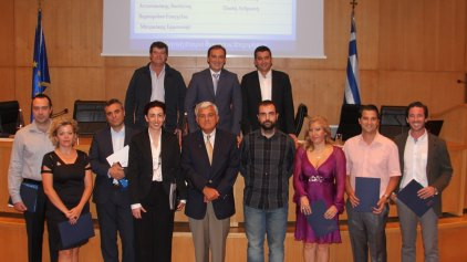 """Ολοκληρώθηκε με μεγάλη επιτυχία εκδήλωση της ΕΕΔΕ Τμήμα Κρήτης με θέμα """"Μanagement & Branding τόπου"""""""