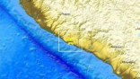 Σεισμός 5,5 Ρίχτερ στο Περού