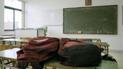 Μαθητές κατέβασαν τα παντελόνια τους εν ώρα μαθήματος!