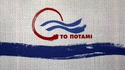 Το Ποτάμι: Συζήτηση για το παρελθόν τα περί εξεταστικής για τα μνημόνια