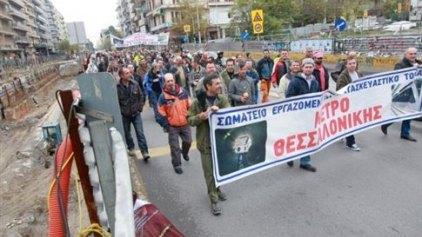 Όχι στη διάλυση της σύμβασης για το μετρό Θεσσαλονίκης