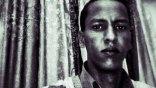 Καταδίκασαν σε θάνατο νεαρό μπλόγκερ γιατί απαρνήθηκε το Ισλάμ
