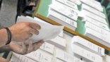 """Αντιπρόσωπος υποψηφίου """"σταύρωνε"""" κρυφά τα ψηφοδέλτια!"""