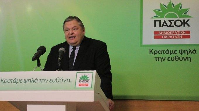 Βενιζέλος: Αν μας ζητηθεί το ΠΑΣΟΚ θα συμμετάσχει στην Εθνική Ομάδα Διαπραγμάτευσης