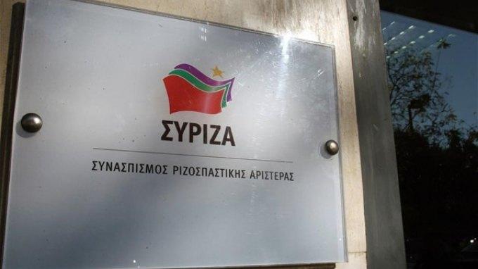 Επίθεση με μικρές ζημιές στα γραφεία του στην Καλαμαριά καταγγέλλει ο ΣΥΡΙΖΑ