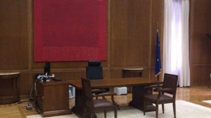 Ο πίνακας που διάλεξε ο Τσίπρας για το πρωθυπουργικό γραφείο του στη Βουλή