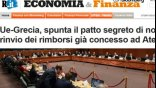 La Repubblica: Μυστική συμφωνία για την αποπληρωμή του χρέους ως το 2057