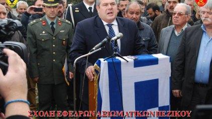 Ρίψη στεφάνου ... με τουρκική πρόκληση για τον Πάνο Καμμένο - Στην Κρήτη ο υπουργός Εθνικής Άμυνας