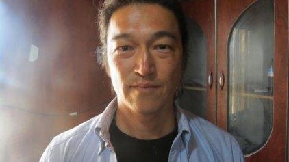 Οι τζιχαντιστές υποστηρίζουν ότι αποκεφάλισαν τον Ιάπωνα ομήρο