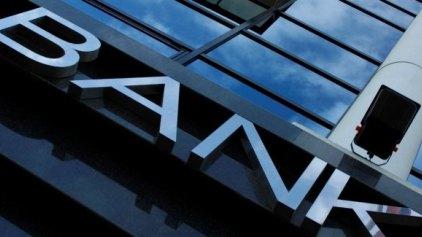 Στα 40 δισ οι κεφαλαιακές ανάγκες των ελληνικών τραπεζών
