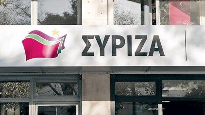 ΣΥΡΙΖΑ: Η μόνη πραγματικότητα που αντιλαμβάνεται η ΝΔ είναι των μνημονίων και της λιτότητας