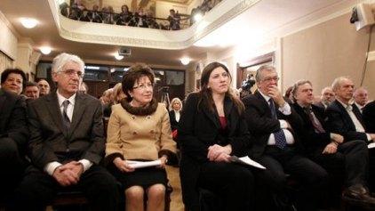 Διαξιφισμοί Παρασκευόπουλου-Αθανασίου στην ετήσια συνέλευση των Διοικητικών Δικαστών