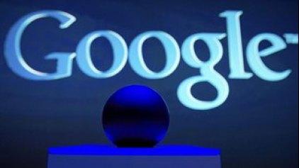 Στη Google έναντι 25 εκατ. δολαρίων η διαδικτυακή κατάληξη .app