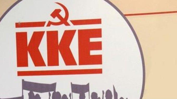 ΚΚΕ: Πραγματική απαλλαγή από τα μνημόνια, κατάργηση των εφαρμοστικών νόμων