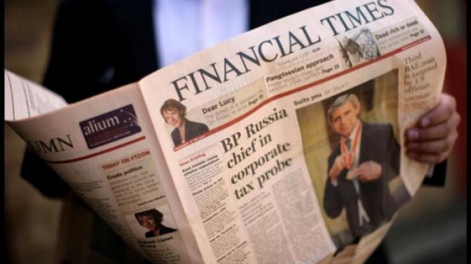 FT: Διακριτική μεταχείριση της Ελλάδας καταγγέλλουν οι αναδυόμενοι του ΔΝΤ