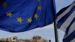 Η Ελλάδα και η διαμόρφωση της Ευρώπης
