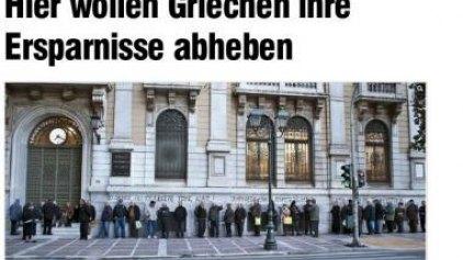 Νέα πρόκληση της Bild: Υποστηρίζει ότι οι Έλληνες αποσύρουν τις καταθέσεις τους