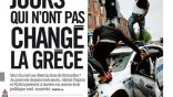 Liberation: Πώς οι 100 μέρες δεν άλλαξαν την Ελλάδα