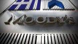 Δυο σενάρια της Moody's για το ελληνικό αύριο αν δεν πληρώσουμε…